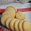 Classic Shortbread Cookie SmallBatch