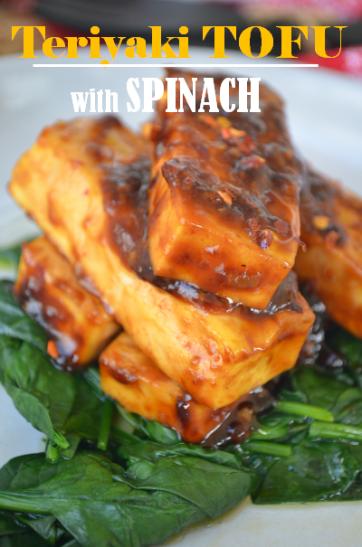 Teriyaki Tofu with Spinach 2