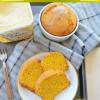 Pumpkin Cornbread Muffin3
