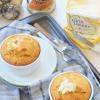 Pumpkin Cornbread Muffin